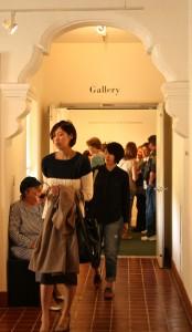 Marin MOCA SNE 2013 Entrance to Gallery