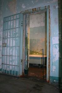 Bath Cell - Alcatraz