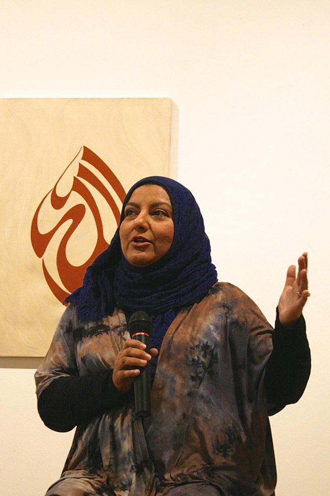 Islamic Art - Lunchtime Lecture - Triton Museum of Art -  Lubna Achikzai - photo Marie Cameron 2015