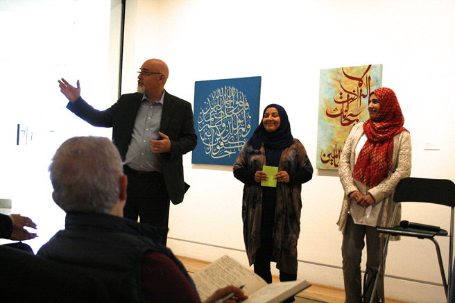 Islamic Art - Lunchtime Lecture - Triton Museum of Art -  Nabeela Raza Sajjad, Lubna Achikzai, Preston Metcalf - photo Marie Cameron 2015