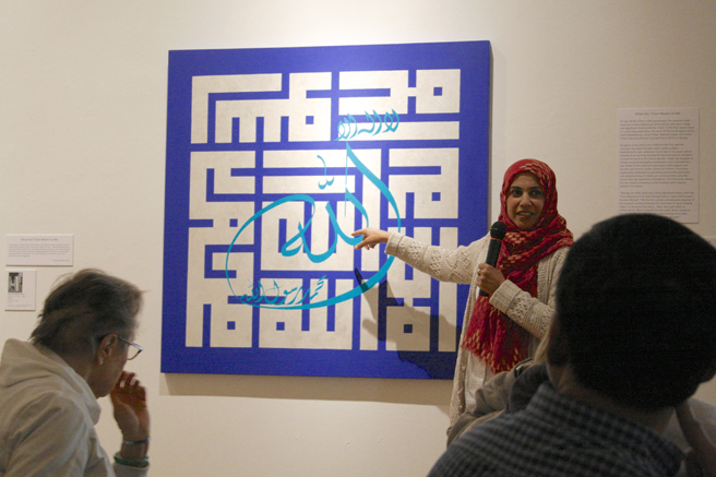 Islamic Art - Lunchtime Lecture - Triton Museum of Art -  Nabeela Raza Sajjad,  with square Kufic paiting- photo Marie Cameron 2015