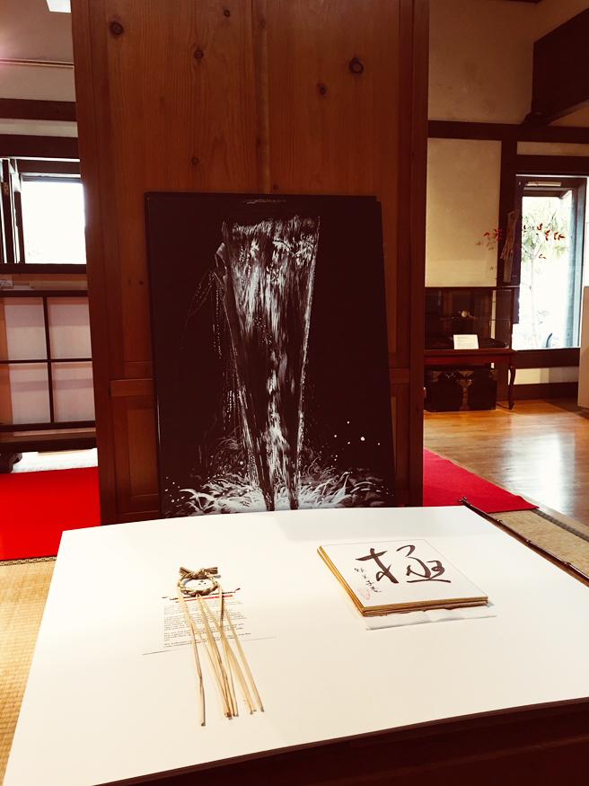 Iwasawa Install 2 - 2018